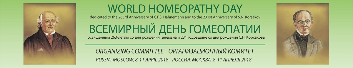 International homeopathic Congress 2018